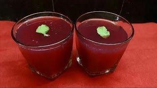 Seedless Black Grape Juice Preparation in Telugu (నల్ల ద్రాక్ష పానీయము)