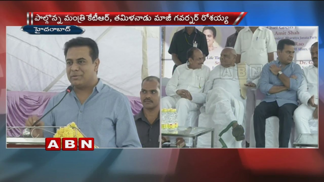 MInister KTR Attended Maharaja Sri Agrasen Birth Anniversary  Celebrations