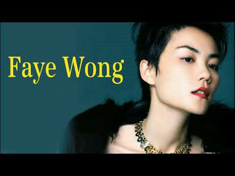 Faye Wong 精選集 | Faye Wong 最愛2017年歌曲 Top Songs of 2017 [完全版 Complete]