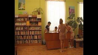 «Я помощник библиотекаря»- сотрудники феодосийской центральной детской библиотеки провели акцию