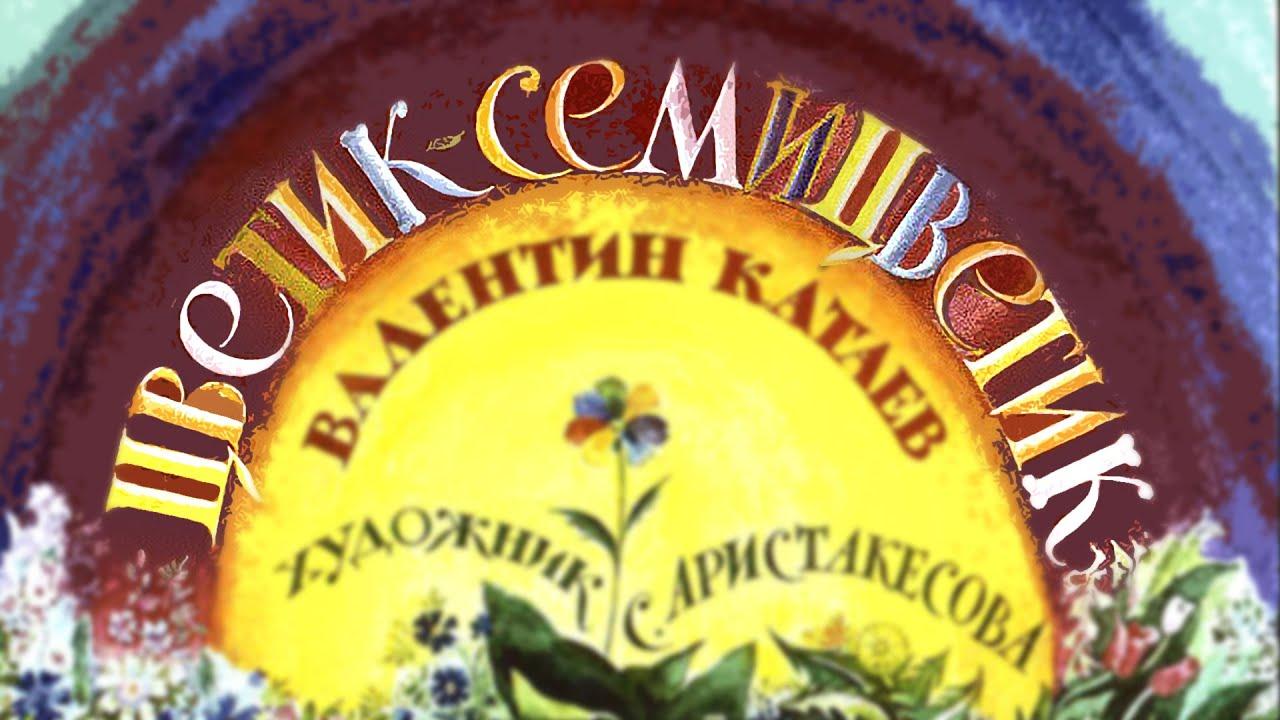 Доставка цветов советск кировская