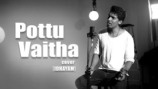 Pottu Vaitha Oru Vatta Nila | Cover Song | Idhayam - Sakthi Amaran | Sathriyan R
