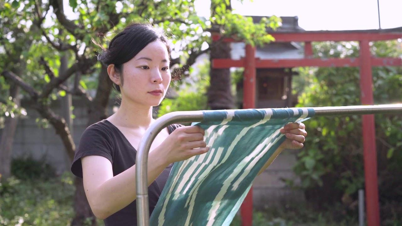 Mayuno Kimono - Presentación
