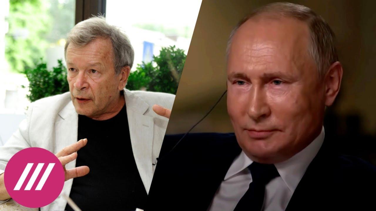 Интервью Путина NBC Задержана журналистка SOTA Писатель Ерофеев  о попытке его отравить