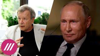 Интервью Путина NBC. Задержана журналистка SOTA. Писатель Ерофеев – о попытке его отравить