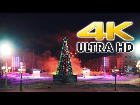Вечерний город Нерюнгри 29.01.2020
