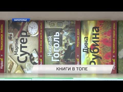 Книжный бум