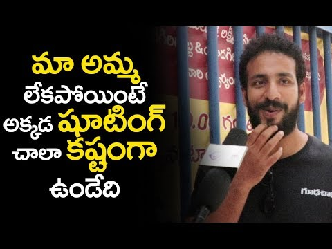 Goodachari Director Shashi Kiran Tikka Emmotional Words About Her Mother |  Telugutrending