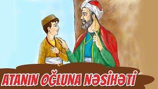 Atanın oğluna nəsihəti (Nizami Gəncəvi)