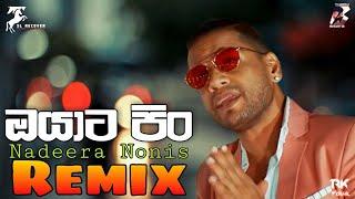 Oyata Pin (Remix) - Nadeera Nonis (Tharu Beatz)   Sinhala Remix Songs   Sinhala DJ Songs