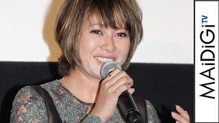 真木よう子、舞台あいさつにシースルーワンピで登場 映画「海よりもまだ深く」初日舞台あいさつ2