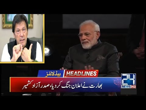 News Headlines | 6:00am | 17 Sep 2019 | 24 News HD