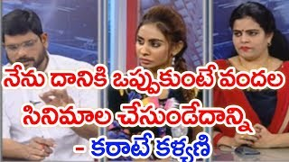 Telugu Industry Is Irritating With These Words,...
