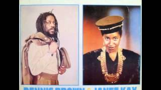 Dennis Brown & Janet Kay / The Closer I Get To You