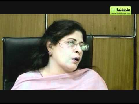 Interview with Prof. Dr. Ruskhsana Latafat Principal Govt. Islamia College for Woman (Part 1 of 6)