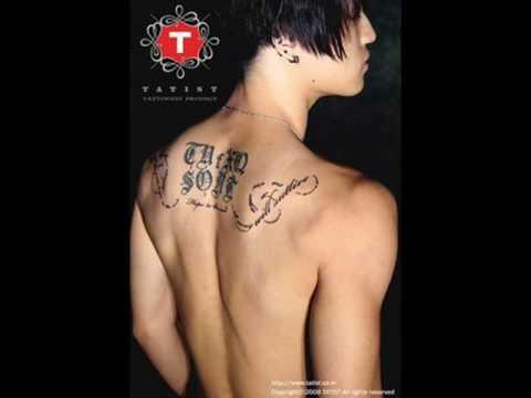 Dbsk Tattoo
