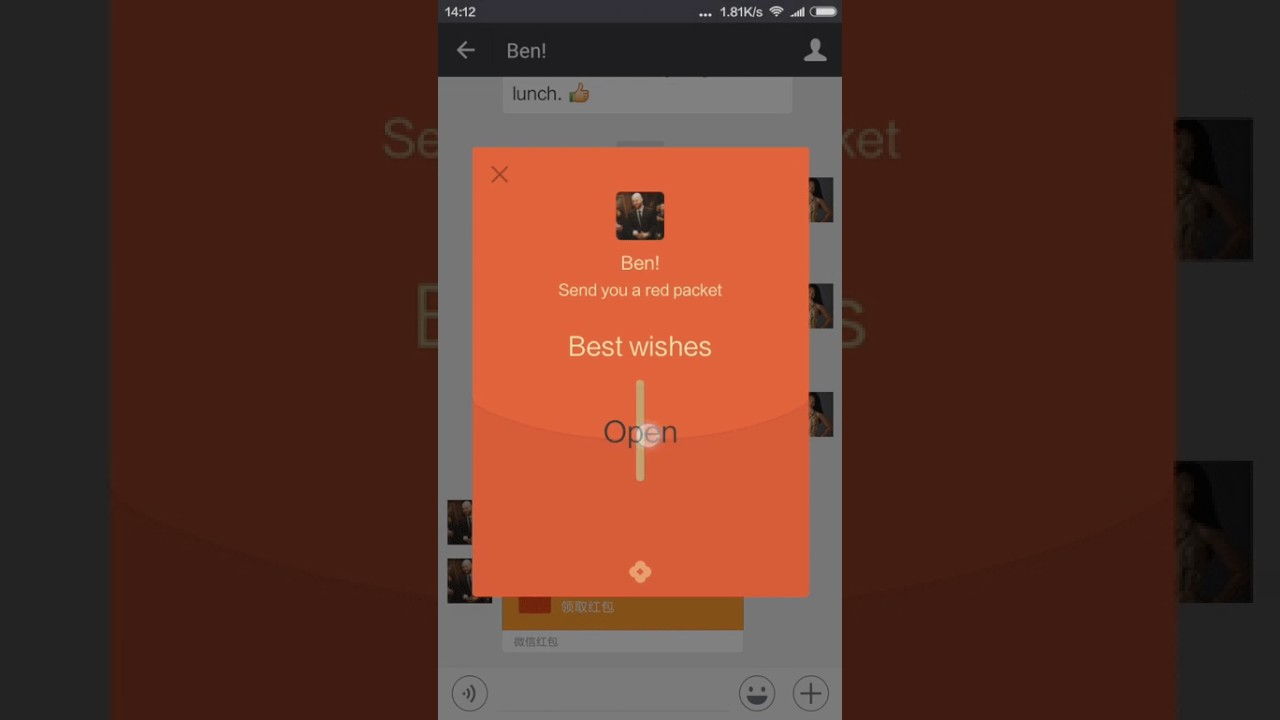 Receive money from hongbao on WeChat- Lucky Money