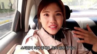 [상하이라이프] 중국공안 무섭지 않아요 + [대공개] …