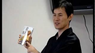 2010年2月21日、ツアー後に行われた幸福の科学・御所東支部での昼食会と...