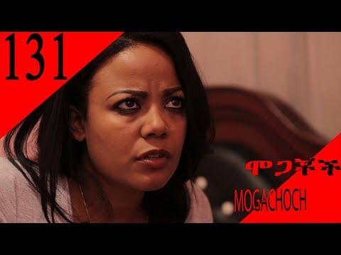 Mogachoch EBS Drama - Season 06- Part 131