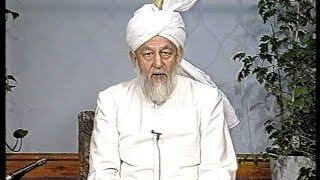 Urdu Tarjamatul Quran Class #229, Surah Ya Sin verses 21 to 46