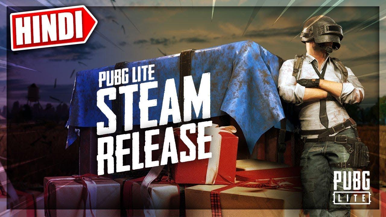🔥PUBG PC Lite Releasing on STEAM!! New UPDATE in Hindi
