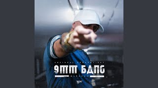 Play 9mm Bang