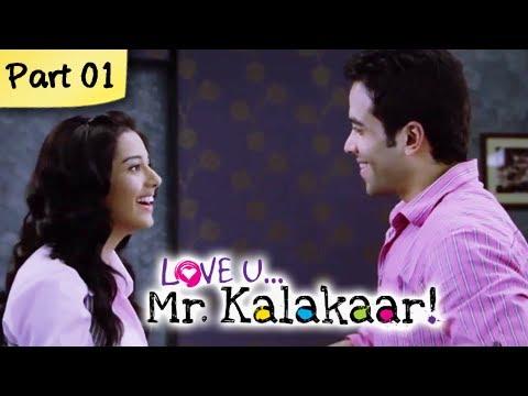 Love U...Mr. Kalakaar! - Part 01/09 - Bollywood Romantic Hindi Movie -  Tusshar Kapoor, Amrita Rao