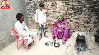 माँगतोडा अर ताई | Haryanvi Rajasthani Comedy | New Comedy | Dhakad tai
