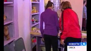 В Крутой Горке появилась сенсорная комната для людей с ограниченными возможностями
