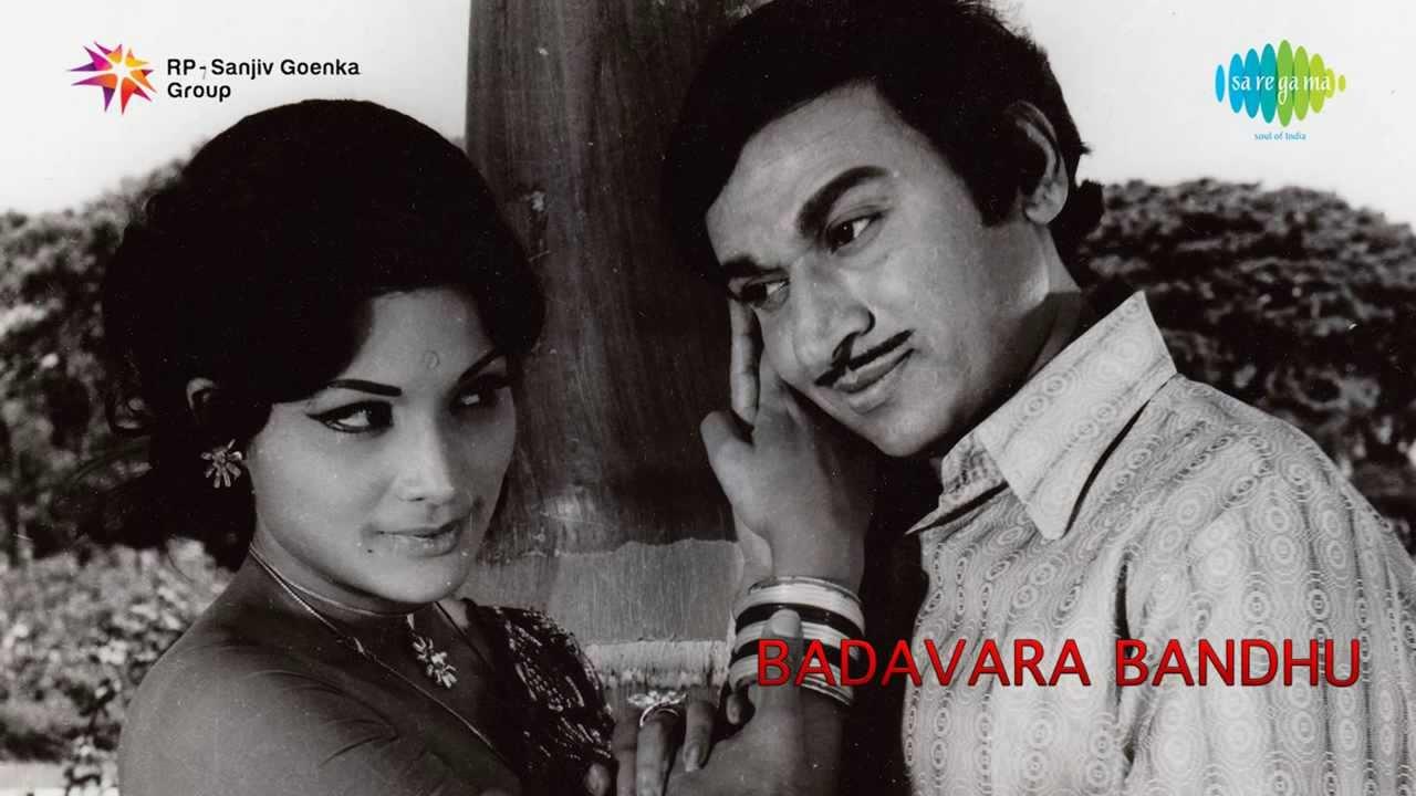 "Ninna nudiyu (from ""badavara bandhu"") mp3 download dr. Rajkumar."