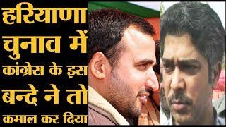 Haryana Assembly election Result 2019 में Dabwali seat पर Amit Sihag, JJP, BJP, Congress