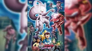Gambar cover Smiling Face - Ikimono-gakari ( Pokémon The Movie 16 Ending Song )