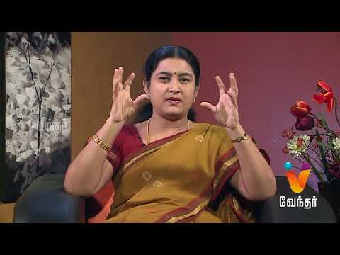 சிறகுகள் விரியட்டும்   Putham Puthu Kalai   [Epi 1328] (21/04/2018)