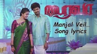 Bhairava - Manjal veil official lyrical video song Ilayathalapathi Vijay, Keerthi Suresh