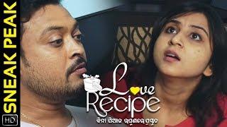 Love Recipe | Sneak Peek | EP05 | Odia Web Series | Bhagabat | Guddi | Kp | Mira | Abhipsha