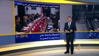 أبرز محطات حكومة الحبيب الصيد في تونس