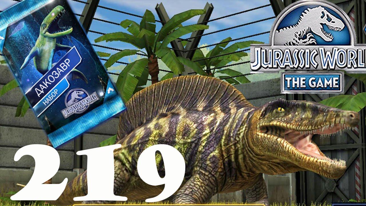 Секодонтозавр