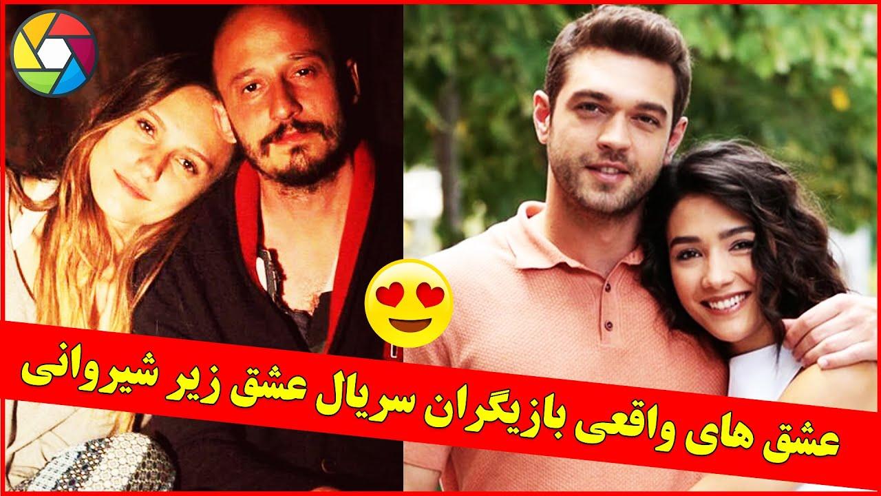 همسران و عشق های واقعی بازیگران سریال ترکی عشق در اتاق زیر شیروانی