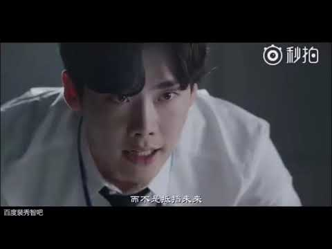 lee jong suk and suzy dating rumor