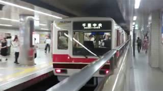 北大阪急行8000系8006編成 千里中央行き 御堂筋線なんば駅発車