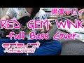 [Full]RED GEM WINK/黒澤ルビィ(ラブライブ!サンシャイン!!)Bassでがんばルビィ!