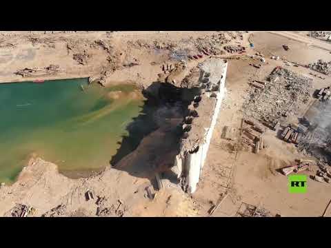 مقطع فيديو يظهر حجم الدمار الذي لحق بمرفأ بيروت  - نشر قبل 2 ساعة