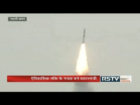 Pehli Khabar - Launch of PSLV-C 23: What makes Research and Development in the space sector click?