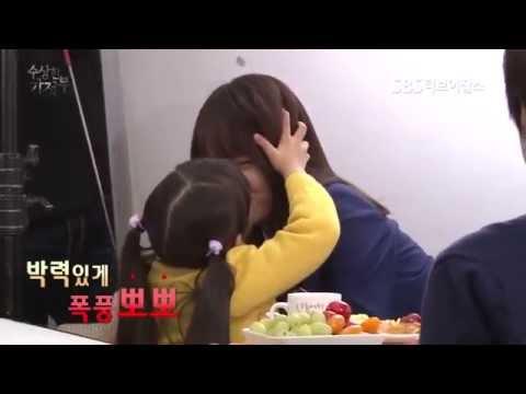 Kim So Hyun and Kang Ji-woo Kiss Scene
