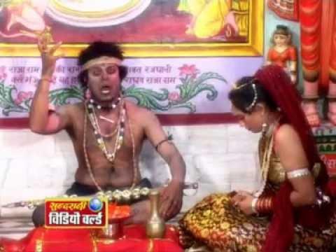 Shiv Ke Leela - Rani Changuna Ki Katha - Sunil Tiwari - Chhattisgarhi Rani Changuna Katha