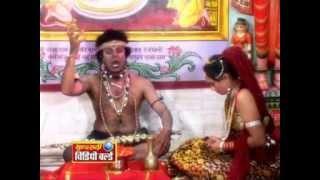 Video Shiv Ke Leela - Rani Changuna Ki Katha - Sunil Tiwari - Chhattisgarhi Rani Changuna Katha download MP3, 3GP, MP4, WEBM, AVI, FLV Agustus 2018