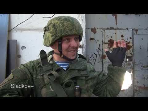 Донбасс линия фронта