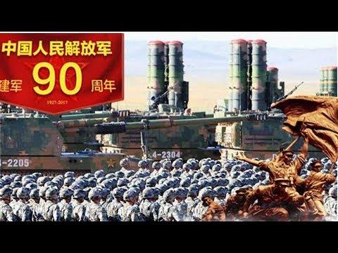 《从胜利走向胜利——庆祝中国人民解放军建军90周年特别报道》 2017 | CCTV-4