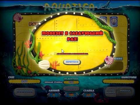 Игровой автомат резидент скачать
